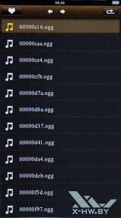 Список музыкальных файлов Seemax B710