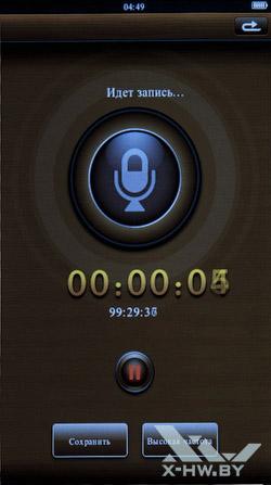 Диктофон на Seemax B710