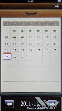 Календарь Seemax B710