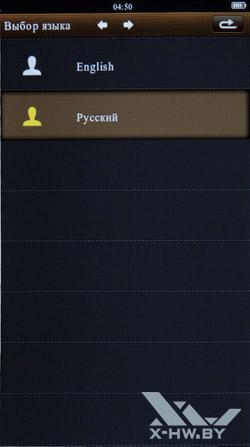 Языки меню Seemax B710