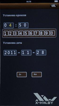 Настройки времени Seemax B710
