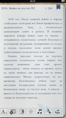 Чтение книги Seemax B710