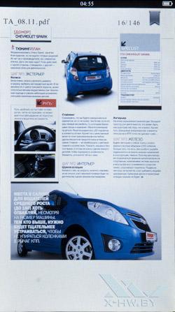 Просмотр PDF на Seemax B710
