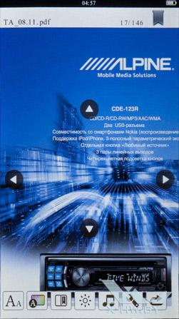 Навигация по PDF на Seemax B710