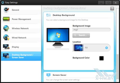 Программа Easy Settings на Samsung 700Z5A. Рис. 10
