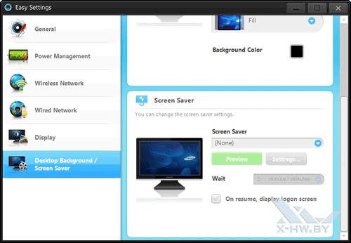 Программа Easy Settings на Samsung 700Z5A. Рис. 11