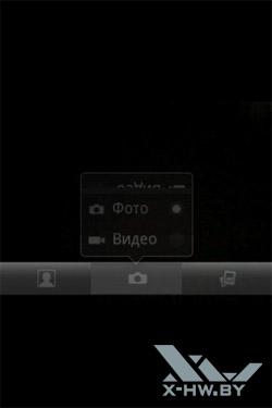 Настройки фронтальной камеры Highscreen Cosmo Duo. Рис. 2