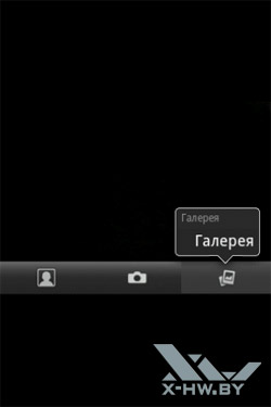 Настройки фронтальной камеры Highscreen Cosmo Duo. Рис. 3