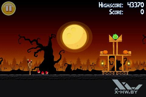Игры на Highscreen Cosmo и Cosmo Duo. Рис. 1
