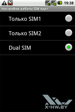 Настройки dual SIM на Highscreen Cosmo Duo. Рис. 3