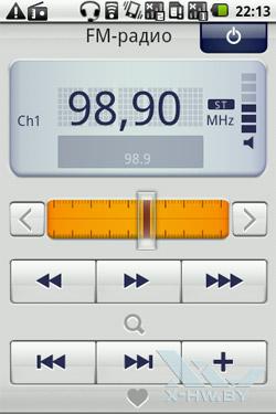 Радио на Highscreen Cosmo и Cosmo Duo. Рис. 1