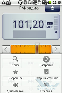 Радио на Highscreen Cosmo и Cosmo Duo. Рис. 2