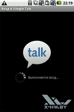 Google Talk на Highscreen Cosmo и Cosmo Duo