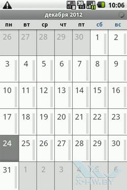 Календарь на Highscreen Cosmo и Cosmo Duo