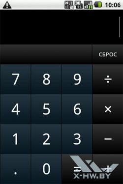Калькулятор на Highscreen Cosmo и Cosmo Duo