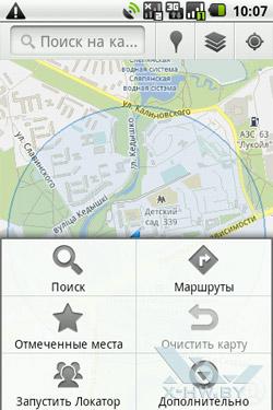 Приложение Карты на Highscreen Cosmo и Cosmo Duo. Рис. 2