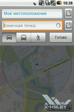 Приложение Карты на Highscreen Cosmo и Cosmo Duo. Рис. 3