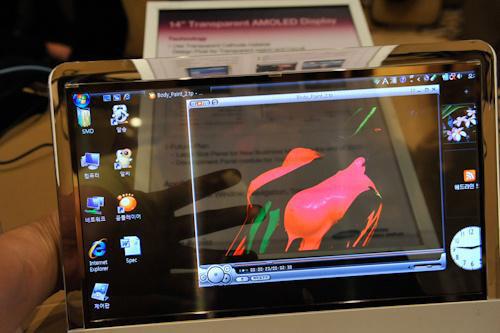 Прозрачный OLED-экран Samsung