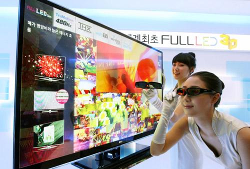 3D ЖК-телевизор LG с LED-подсветкой