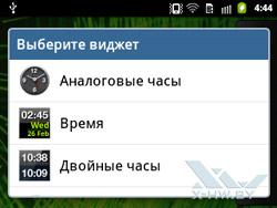 Виджеты Samsung Galaxy Y Pro