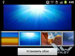Обои Samsung Galaxy Y Pro
