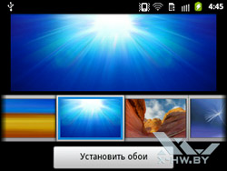 Обои на Samsung Galaxy Y Pro