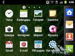 Приложения на Samsung Galaxy Y Pro. Рис. 1