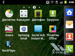 Приложения на Samsung Galaxy Y Pro. Рис. 3