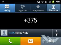 Приложение для совершения звонков на Samsung Galaxy Y Pro
