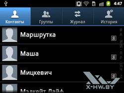Контакты на Samsung Galaxy Y Pro