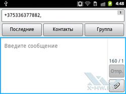 Добавление нового контакта на Samsung Galaxy Y Pro