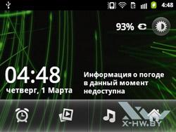 Приложение часы на Samsung Galaxy Y Pro