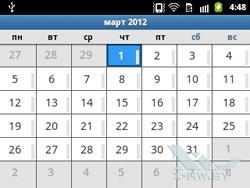 Календарь на Samsung Galaxy Y Pro. Рис. 1