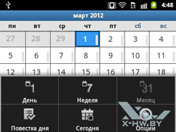 Календарь на Samsung Galaxy Y Pro. Рис. 2
