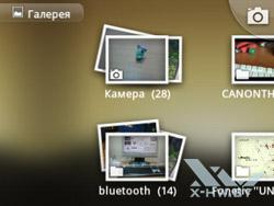 Галерея на Samsung Galaxy Y Pro. Рис. 1