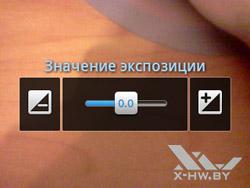 Интерфейс камеры Samsung Galaxy Y Pro. Рис. 6