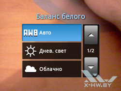Интерфейс камеры Samsung Galaxy Y Pro. Рис. 9