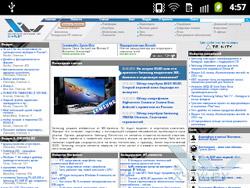 Браузер на Samsung Galaxy Y Pro. Рис. 1