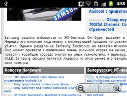 Браузер на Samsung Galaxy Y Pro. Рис. 2