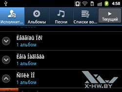 Музыкальный плеер на Samsung Galaxy Y Pro. Рис. 1