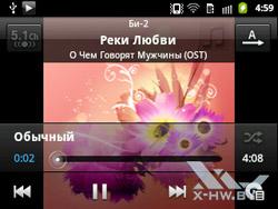 Музыкальный плеер на Samsung Galaxy Y Pro. Рис. 2