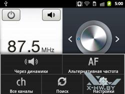 FM-радио на Samsung Galaxy Y Pro. Рис. 2