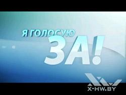 Приложение YouTube на Samsung Galaxy Y Pro. Рис. 2