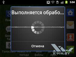 Голосовой пояс на Samsung Galaxy Y Pro. Рис. 2