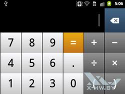 Калькулятор на Samsung Galaxy Y Pro