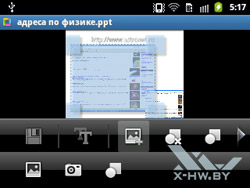 ThinkFree Office на Samsung Galaxy Y Pro. Рис. 1