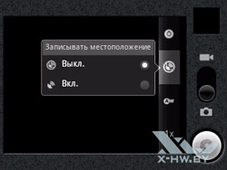 Интерфейс камеры Huawei U8350. Рис. 3