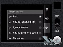 Интерфейс камеры Huawei U8350. Рис. 4