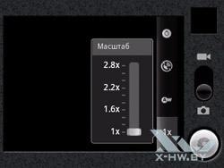 Интерфейс камеры Huawei U8350. Рис. 5