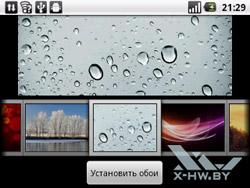 Обои Huawei U8350
